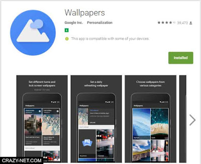 تطبيقات اندرويد لتحميل خلفيات رائعة ومختلفة للهواتف والتابلت