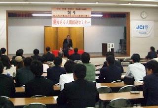 三遊亭楽春講演会「落語に学ぶカスタマーサービス」