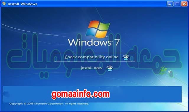 تحميل ويندوز إكس بى بشكل ويندوز سفن | Windows Xp 7 Ultimate Royale