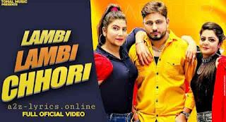 लम्बी लम्बी छोरी Lambi Lambi Chori Lyrics in Hindi - Pradeep Boora