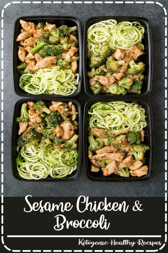 Keto Sesame Chicken & Broccoli Stir Fry Meal Prep - Super easy and tasty chicken breast recipe that you can meal prep for the whole week. #mealprep #recipe #chicken
