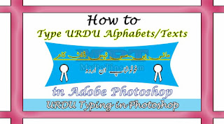 Learn how to Type Urdu Texts and Fonts in Adobe Photoshop Properly?