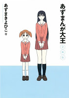 Azumanga Daioh: Hoshuu-hen by Kiyohiko Azuma.