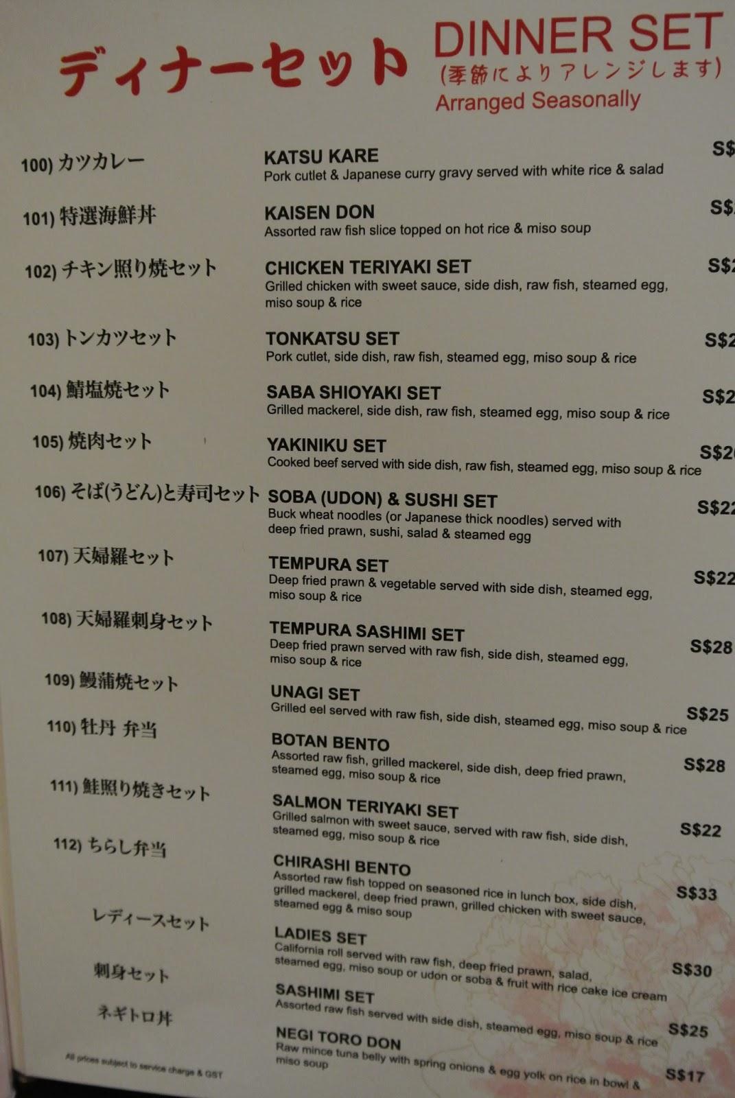 Botan Japanese Restaurant Menu
