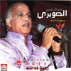 Abderrahim Souiri-Live Vol 1