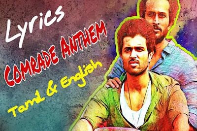 Dear Comrade Anthem Song Lyrics Tamil