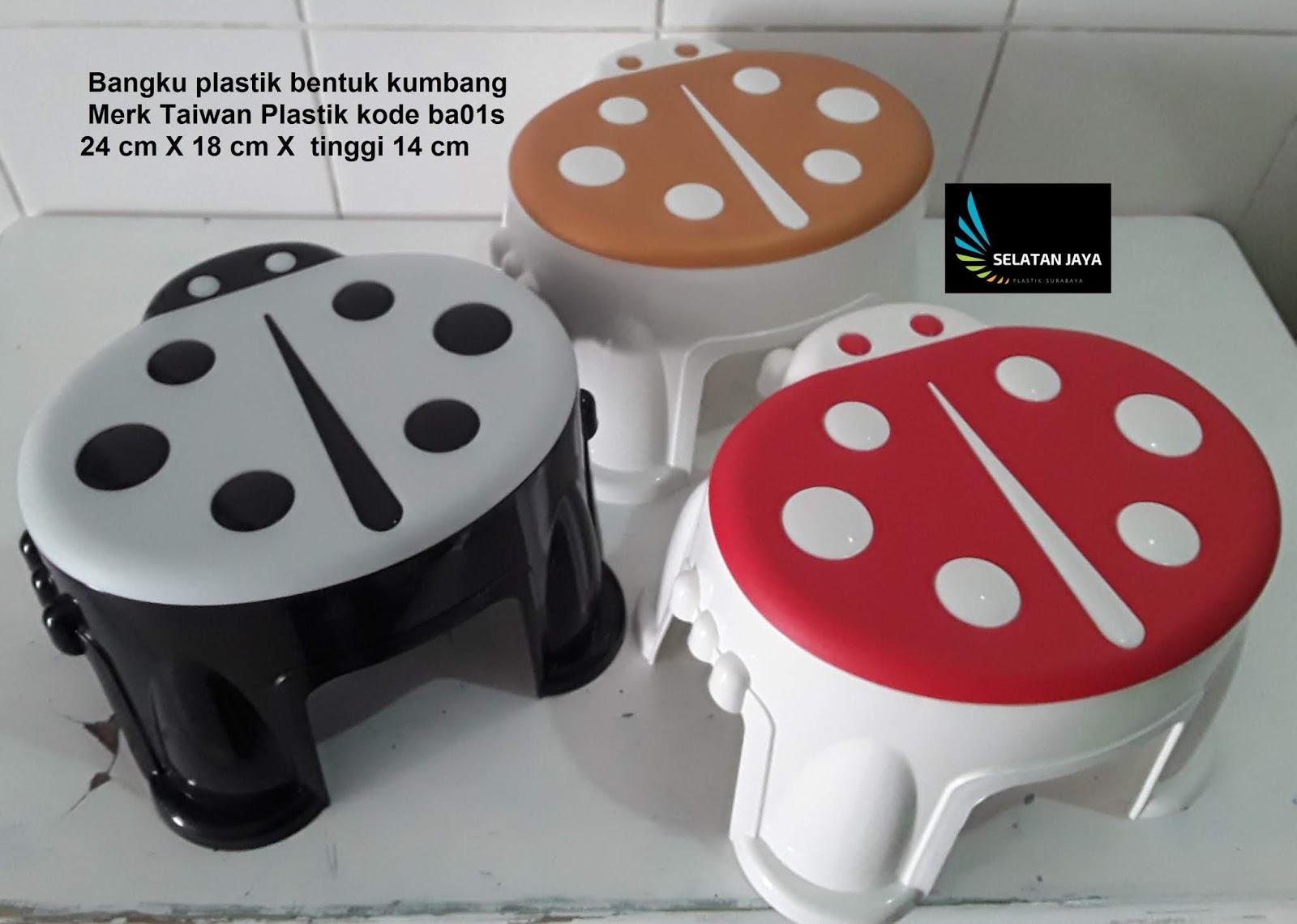 108+ Kursi Plastik Kecil Anak Gratis Terbaru