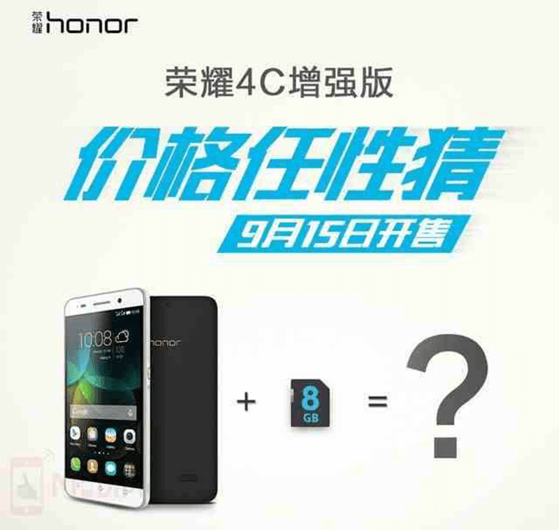 HONOR 4C PLUS ANNOUNCED! GETS AN INTERNAL MEMORY UPGRADE!