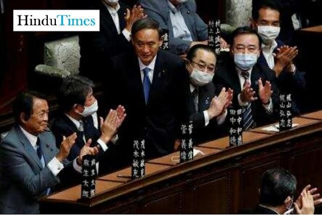 जापान के नए प्रधानमंत्री के रूप में चुने गए योशीहिदे सुगा, शिंजो आबे सफल होंगे