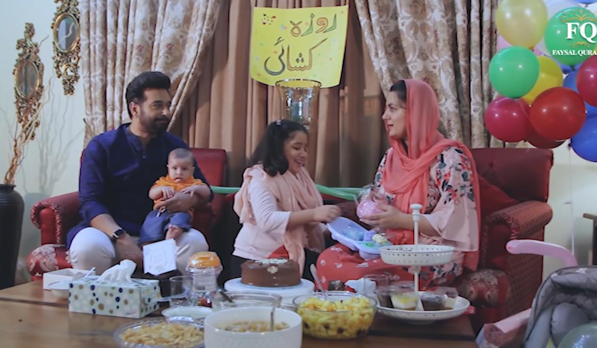 Faysal Qureshi Celebrates Daughter Ayat Qureshi Roza Kushai