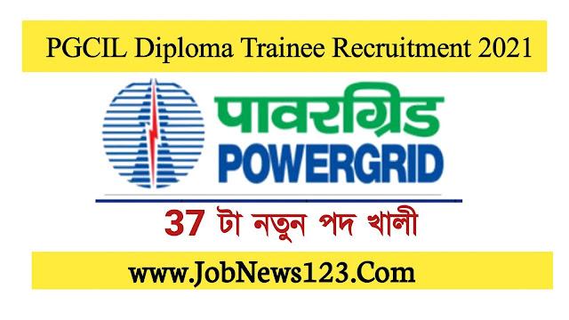 Power Grid Corporation (PGCIL) Recruitment 2021: