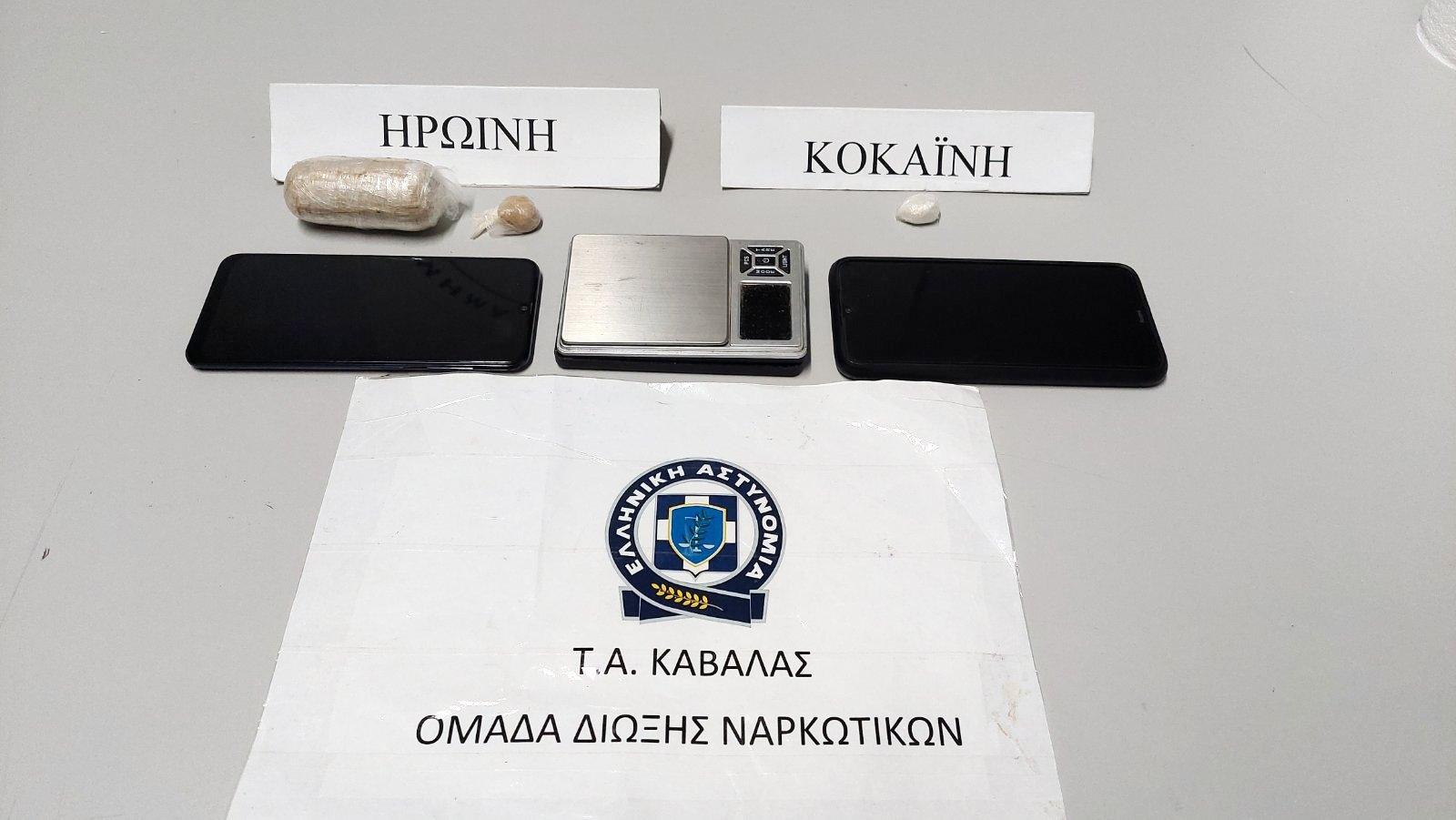Έφεραν ναρκωτικά από τη Βουλγαρία – Το κόλπο στα σύνορα