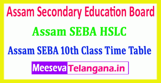 SEBA HSLC Time Table 2019 Assam Secondary Education Board 10th Exam Schedule