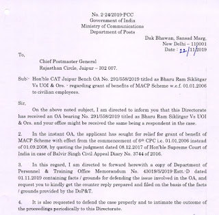 Grant of benefits of MACP Scheme w.e.f. 01.01.2006 to civilian employees – Hon'ble CAT Jaipur Bench – DoP