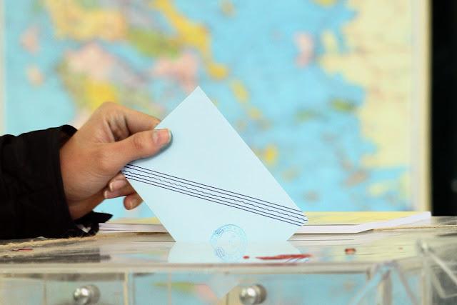Καλό είναι να ετοιμαζόμαστε για εκλογές, αλλά για ψήφο τιμωρίας;
