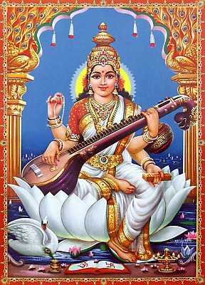 Saraswathi Pooja Ayutha Pooja Wishes | சரஸ்வதி பூஜை, விஜயதசமி, ஆயுதபூஜை வாழ்த்து