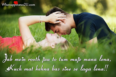 Romantic Whatsapp Status In Hindi