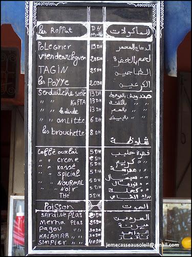 Menu marocain à Ouarzazate