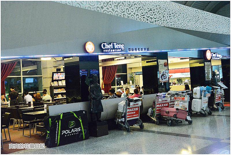 【高雄】小港區。鄧師傅餐飲連鎖 機場店 @高高的花攝日記 - nidBox親子盒子