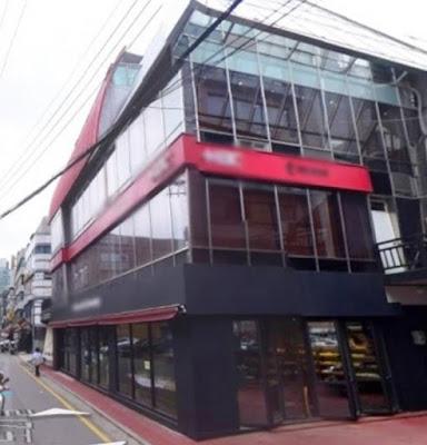 Bisnis Son Ye Jin Building