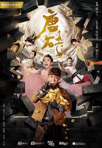 Đường Chuyên - Tang Dynasty Tour