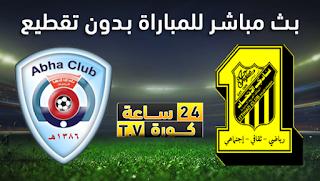 مشاهدة مباراة الاتحاد وأبها بث مباشر بتاريخ 27-10-2019 الدوري السعودي