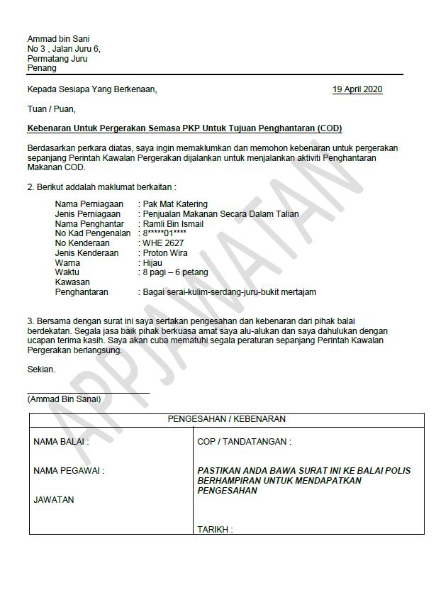 Contoh Surat Pelepasan Perjalanan Untuk Cod Barang Atau Peniaga Download Percuma Appkerja Malaysia