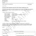 Contoh Surat Pelepasan Perjalanan Untuk COD Barang Atau Peniaga (Download Percuma)