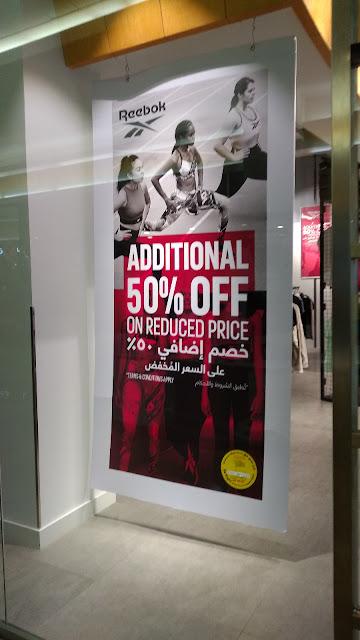 Adidas UAE Offers - Outlet - Reef Mall , Dubai
