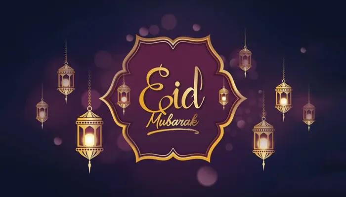 Eid Mubarak SMS 2021