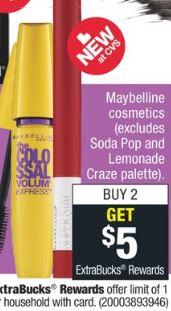 Maybelline Cosmetics.
