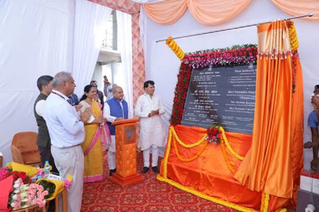 Agriculture Minister lays foundation stone of Plant Authority Building