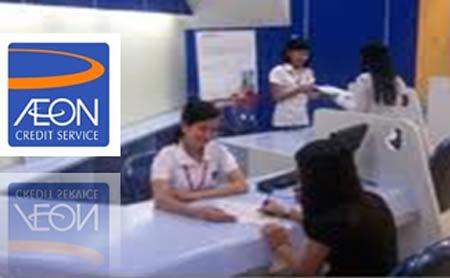 Hasil gambar untuk PT AEON Credit Service Indonesia