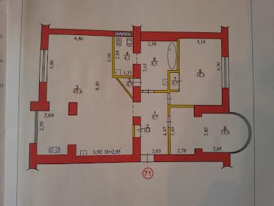 Продажа квартиры в Кривом Роге по ул Пришвина 8