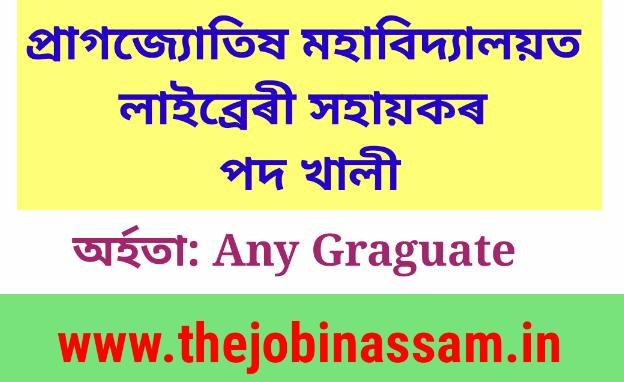Pragjyotish College Recruitment 2019