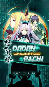 Dodonpachi Unlimited V1.1.0.57a MOD Apk ( God Mode )