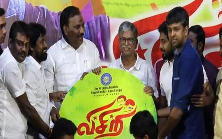Visiri Audio Launch  SAC   Aari   Vetri Mahalingam   Ram Saravana   Madhan Karky