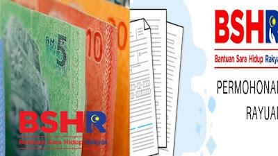 Cara Permohonan Rayuan BSH 2020 Online dan Manual Mulai 7 Ogos 2020