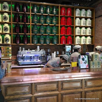 tea shop at Miyahara in Taichung, Taiwan