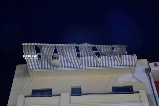 Μεγάλη τέντα διαμερίσματος διαλύθηκε αππό τους δυνατούς άνεμους στο Ναύπλιο