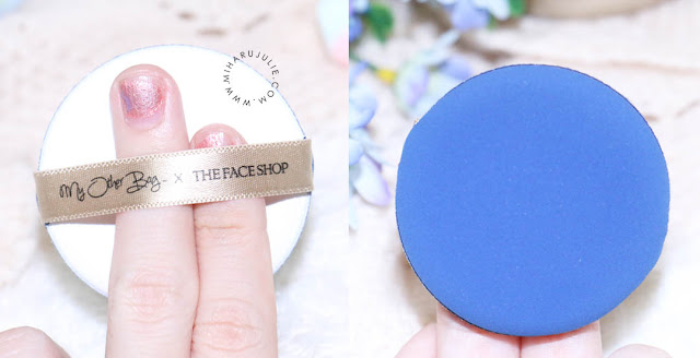 The Face Shop CC Oil Control Water Cushion My Other Bag Review