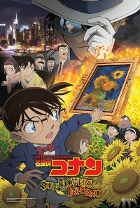 Watch Detective Conan: Sunflowers of Inferno Online Free in HD