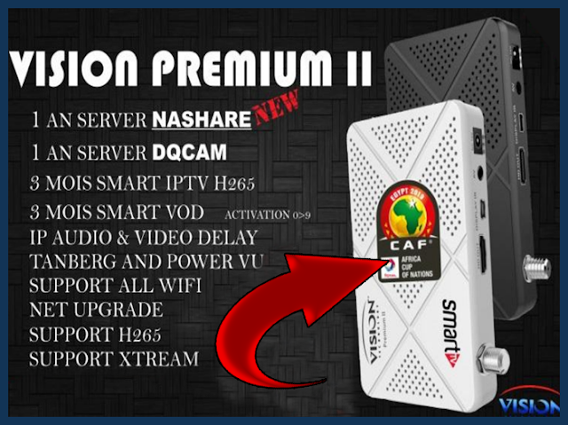 شرح كل ما يخص الجهاز الجديد Vision Premium II