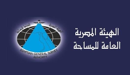 وظائف الهيئة المصرية العامة للمساحة للمؤهلات العليا والمتوسطة 2020