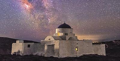 έκθεση αστροφωτογραφίας του Φάνη Ματσόπουλου με τίτλο «Mεταξύ Ουρανού και Γης» στο Ίδρυμα Ευγενίδου