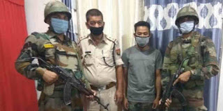 ULFA-I over ground worker apprehended in Margherita