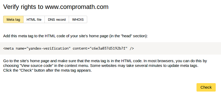 Verify Website with Meta tag, HTML, DNS, WHOIS in Yandex