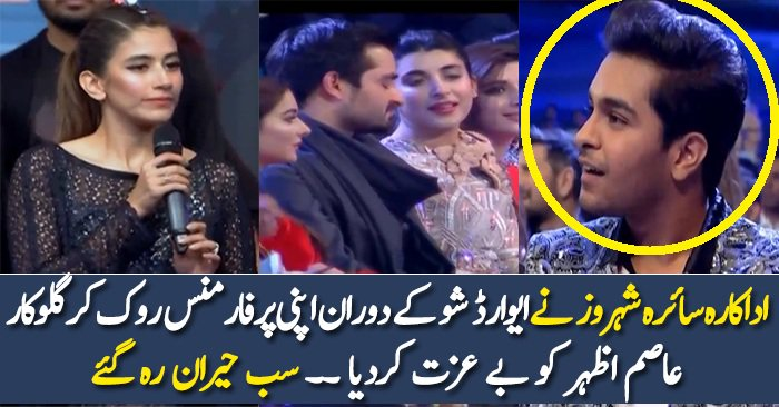 What Syra Shehroz Said To Asim Azhar After Stopping Her Dance in Award Show ?