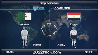 لعبة we 2020 بها الدوري المصري
