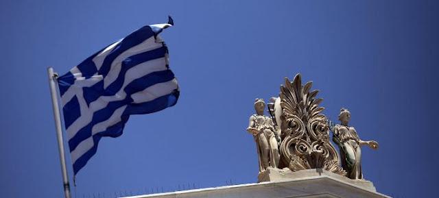 Η συρρίκνωση της Ελλάδας
